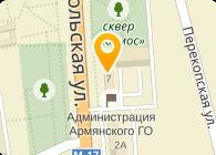 Муниципальное образование городской округ Армянск