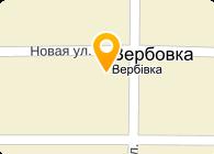 ВЕРБОВСКОЕ, АГРОФИРМА, ОАО