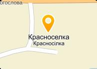СТАРОКОНСТАНТИНОВСКИЙ СПЕЦКАРЬЕР, ОАО