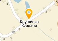 КРУШИНСКИЙ ПТИЦЕКОМПЛЕКС, ОАО