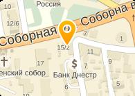 АЛЬФРЕД С. ТОПФЕР, ВИННИЦКОЕ ОТДЕЛЕНИЕ, ООО