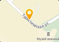 ВИНЭКСПО
