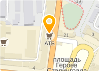ОАО ВЗТА-МАРКЕТ, ДЧП ВЗТА