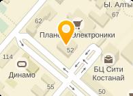 АУДИТОРСКАЯ ФИРМА-511 ТОО