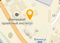 ВИНПРОМСЕРВИС, ПКФ