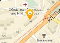 ООО ОСТЕОСИНТЕЗ-В