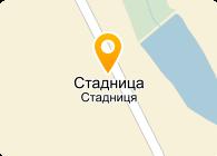 ПЕРЛИНА, ФЕРМЕРСКОЕ ХОЗЯЙСТВО