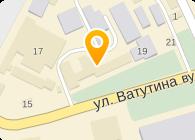ОАО ВИННИЦКОЕ АТП N10555
