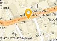 ООО ПОДОЛЬЕРЕССУРС, ПКП