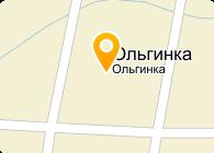 ООО ОЛЬГИНСКАЯ МЕЖХОЗЯЙСТВЕННАЯ ПЕРЕДВИЖНАЯ КОЛОННА N12