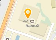 МЕТЕОР, ЭКСПО-ЦЕНТР