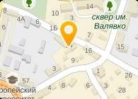 """ЧАО Страховая компания """"Днипро"""""""