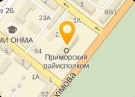 ДОНЕЦКИЙ областной совет