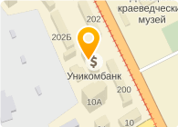 ДОНВАК-МИКС