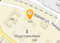 ООО ЛИГАСТАЛЬ, КОМПАНИЯ