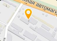 ООО ОРБИТА-М, ПКФ