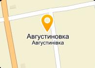 ГП РАССВЕТ, ОПЫТНОЕ ХОЗЯЙСТВО