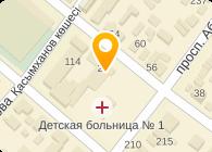 Р.М. СЕРВИС ТОО
