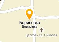 ИМ. ШЕВЧЕНКО, СЕЛЬСКОХОЗЯЙСТВЕННОЕ ООО