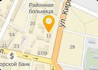 Гостиница Керчь
