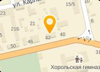 АЛЬБАТЕКС, ООО