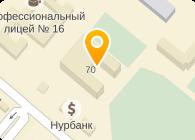 СТРОЙДОРМАШСЕРВИС-2 ТОО