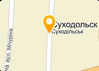 ЛУГАНЬ, ООО