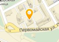 ТЕЛЕFОНЧИК, КОМПАНИЯ
