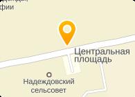 ООО ГОРНЯК, АГРОФИРМА