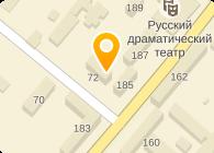 ФАКТОР ТОО