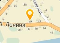 ООО ВОЛОДАРКА И К, СЕЛЬСКОХОЗЯЙСТВЕННОЕ