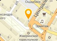 ОАО ЛИТИНСКИЙ, ПЛЕМЗАВОД, СЕЛЬСКОХОЗЯЙСТВЕННОЕ