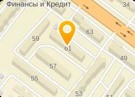 ОБЛДОРРЕМСТРОЙ, ОАО, ЛОХВИЦКИЙ ФИЛИАЛ