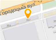 ПОРОЛОН, УКРАИНСКО-ВЕНГЕРСКОЕ СП, ООО
