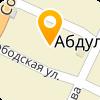 ИМ. МАРКСА, ЗАО