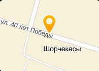 РАССВЕТОВСКИЙ СХК