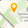РАСЧЕТНО-КАССОВЫЙ ЦЕНТР АЛНАШИ