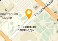 .  Тюменское дорожное ремонтно-строительное управление