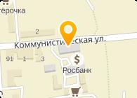 """ОАО Аткарская швейная фабрика """"Элит"""""""