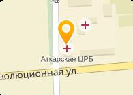 «Аткарская РБ» Гинекологическое отделение