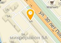 ОФИЦИНА ООО № 293