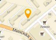 ОФИЦИНА ООО № 217