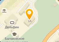 БАЛАКОВСКАЯ ФИЛАРМОНИЯ ИМ. СИРОПОВА М. Э., МУ