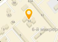 № 6 БАЛАКОВСКИЙ ФИЛИАЛ ЦБС