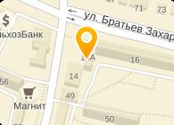 ОФИЦИНА ООО № 81