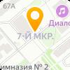 № 2 ЖЭУ МУП РЭМЭКС