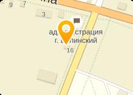 ПАО АКБ «РОССИЙСКИЙ КАПИТАЛ»  Дополнительный офис «Белинский» филиала «Тарханы»