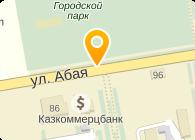 БАНК КАСПИЙСКИЙ АО КОКШЕТАУСКИЙ ФИЛИАЛ