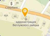 Администрация Ветлужского муниципального района