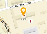 """КОГБУЗ """"Вятскополянская центральная районная больница"""""""